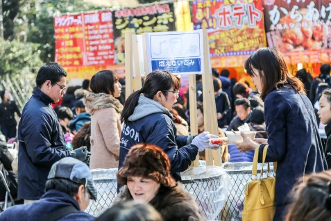 Meiji Jingu Open Air Food Court 39