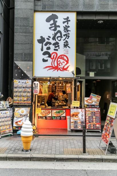 Street Food Capital of Japan 01