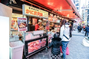 Street Food Capital of Japan 03