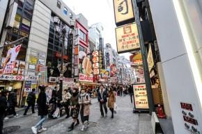 Street Food Capital of Japan 10