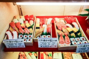 Street Food Capital of Japan 12