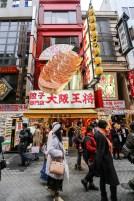 Street Food Capital of Japan 13