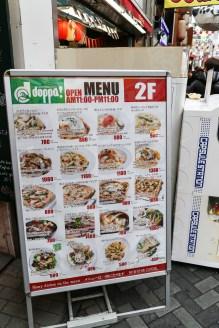 Street Food Capital of Japan 26