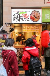 Street Food Capital of Japan 35