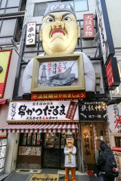 Street Food Capital of Japan 36