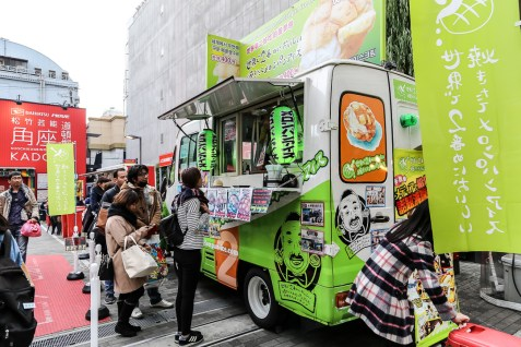 Street Food Capital of Japan 39