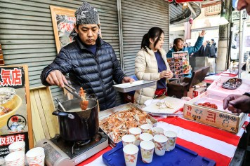 Tsukiji Fish Market Street Food 12
