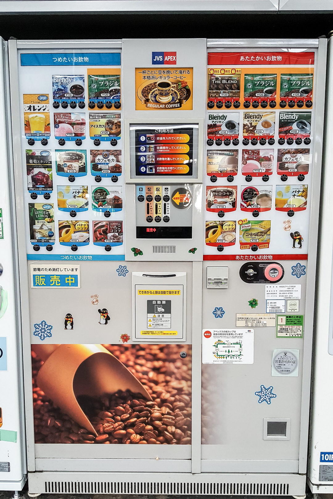 Vendo Machine Food in Japan - Ang Sarap