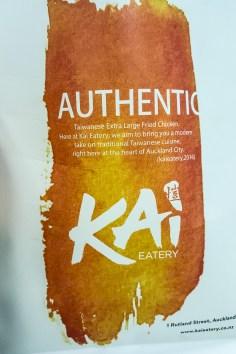 Kai 05