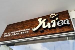 Yu Tea (Waitakere City, New Zealand) 2
