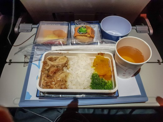 Airline Food - China Airlines