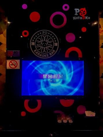 Po Karaoke Bar 05