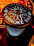 Po Karaoke Bar 11