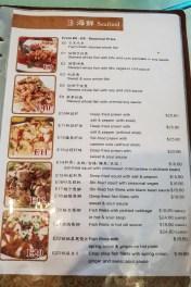Wongs Kitchen 01