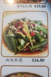 Wongs Kitchen 04