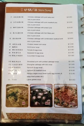 Wongs Kitchen 07