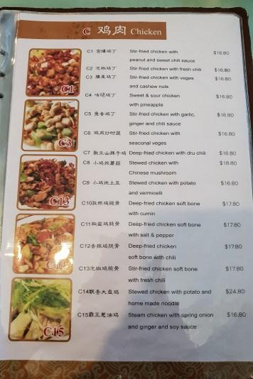 Wongs Kitchen 09