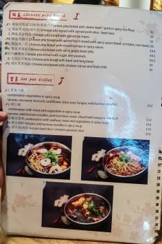 Eden Noodles 09