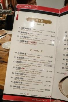 Shanghai Street 04