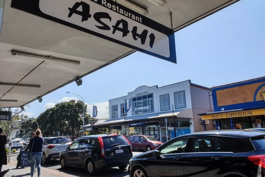 Asahi Japanese Restaurant (Devonport, Auckland, New Zealand) 2