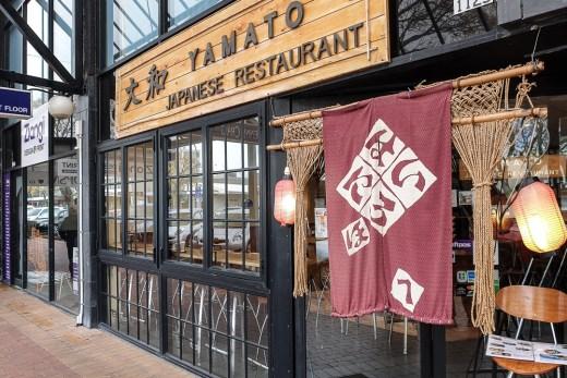 Yamato Japanese Restaurant (Rotorua, New Zealand) 1