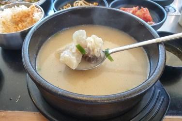 Friends Korean Restaurant 13
