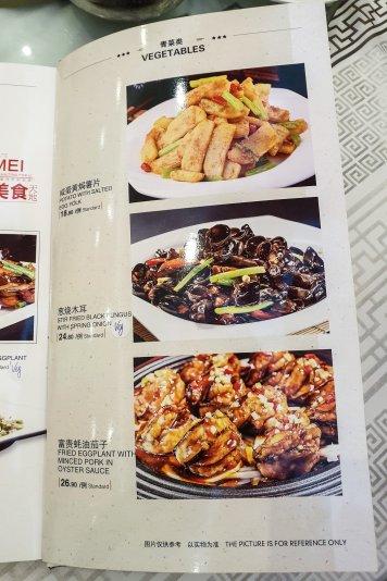 Yue's Dumpling Kitchen 11
