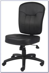Brown Leather Office Chair Armless - Desk : Home Design ...