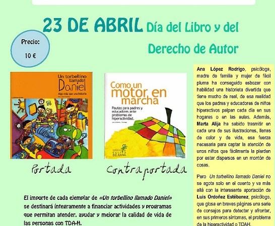 Día del Libro y del Derecho de Autor