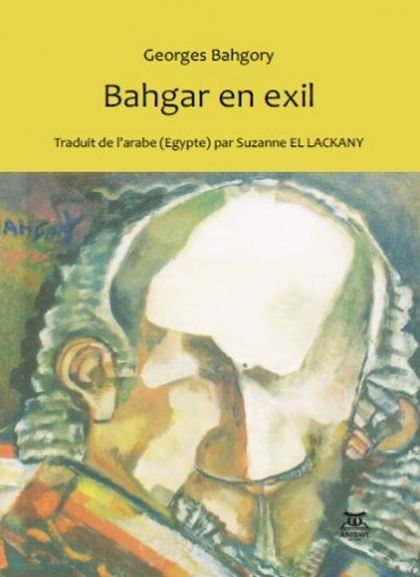 georges bahgory Bahgar en exil