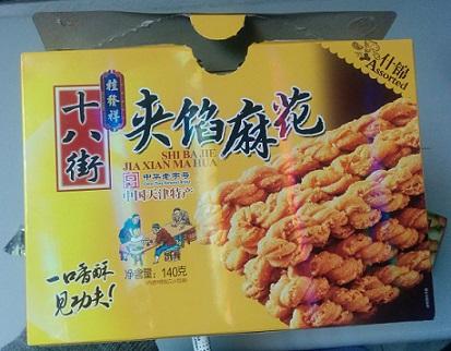 aperitivos-chinos-comida-palitos