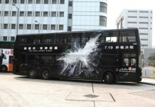 Cine | Batibús de The Dark Knight Rises 1