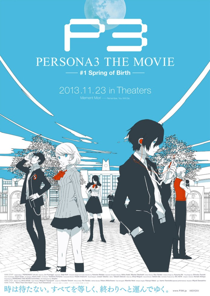 Persona 3: The Movie - Spring of Rebirth