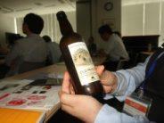 イギリスのハリネズミの保全にビール売り上げから寄付