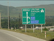 Georgian road sign.  (Wikipedia)