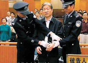 Former Chinese food security chief Zheng Xiaoyu, 62,  was executed in 2007.  (China Daily)