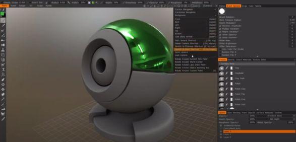 Espace de travail de 3D Coat