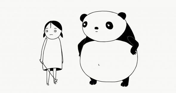 Screening 20: April Animation