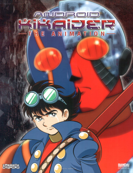 Fall Watch Wallpapers Android Kikaider Anime Planet