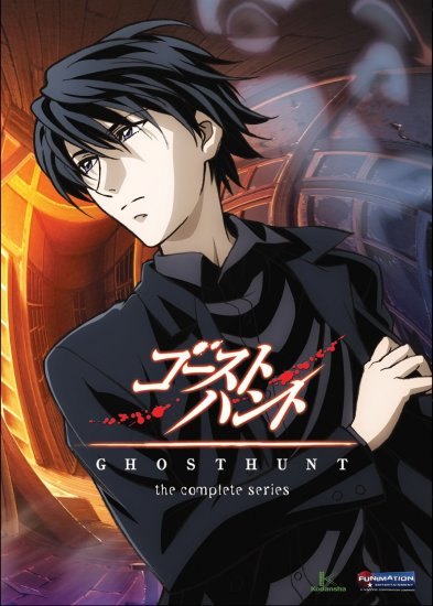 Another Anime Wallpaper Ghost Hunt Anime Planet