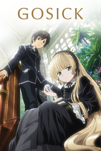 Friends Boy And Girl Wallpaper Gosick Anime Planet