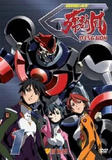 Great Dangaioh | Anime-Planet