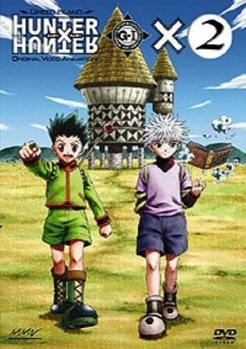 Hunter x Hunter OVA 2: Greed Island | Anime-Planet
