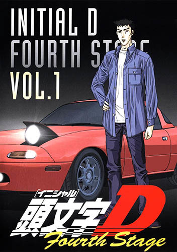 Initial D Fourth Stage | Anime-Planet