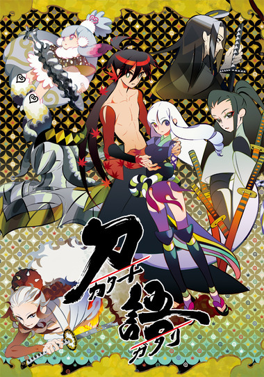 Katanagatari | Anime-Planet