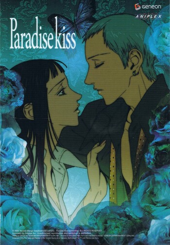 Paradise Kiss  AnimePlanet