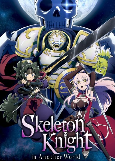 Skeleton Knight in Another World | Anime-Planet