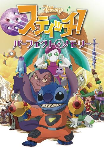 Stitch! Perfect Memory | Anime-Planet