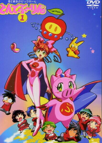 Cartoon Cute Little Girl Wallpaper Ai To Yuuki No Pig Girl Tonde Buurin Anime Planet