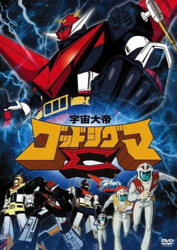 God Animation Wallpaper Uchuu Taitei God Sigma Anime Planet